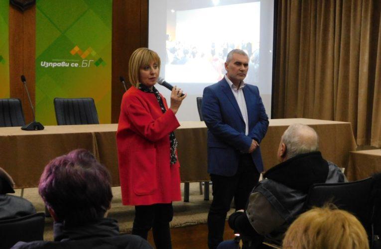 Препълнена зала посрещна Мая Манолова