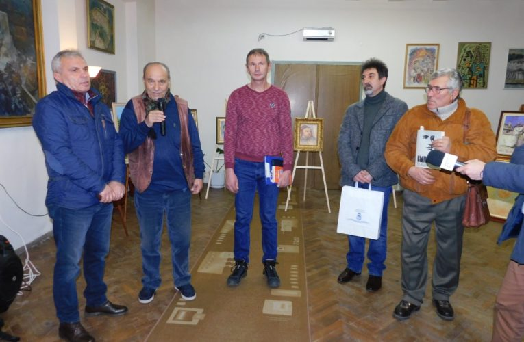 Romanian Exhibition in Vidin, Bulgaria