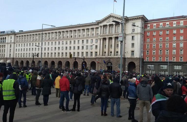Втори протест срещу Правителството