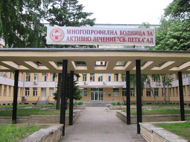 Отсрочват закриването на  Неврологичното във Видин