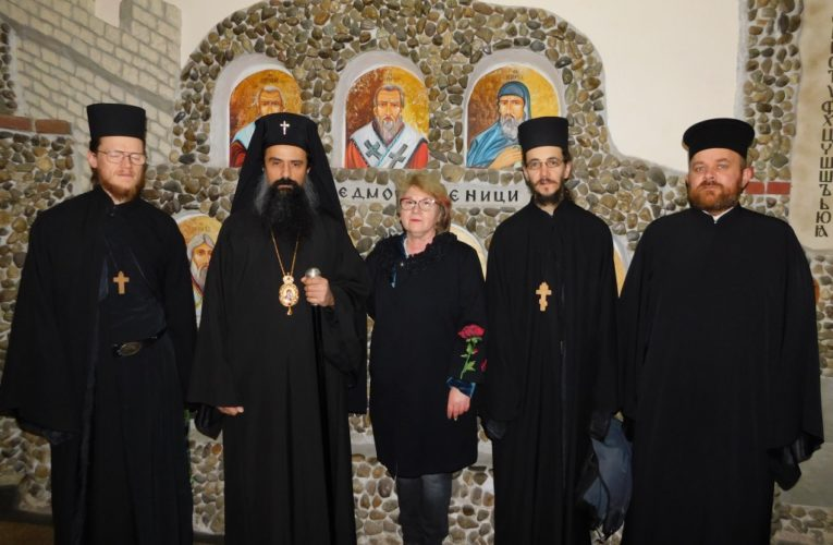 Bregovo  welcomed  the Bishop of the feet