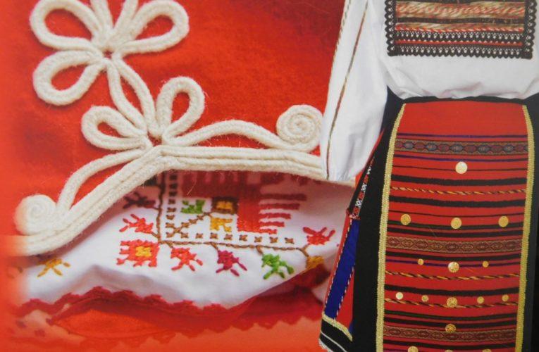 Дигитално нематериално културно наследство България – Сърбия