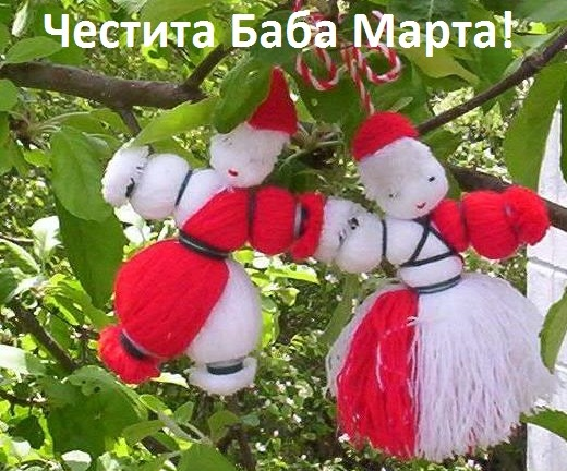 Martenitsa of the Balkans