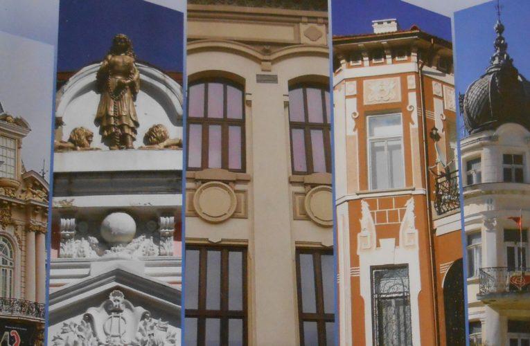Старите къщи на Видин и Долж
