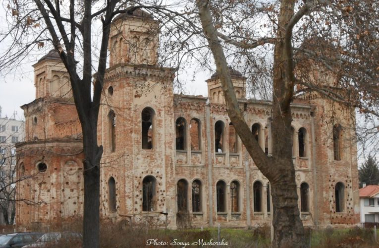 Избран е изпълнител за реставрация на Синагогата във Видин