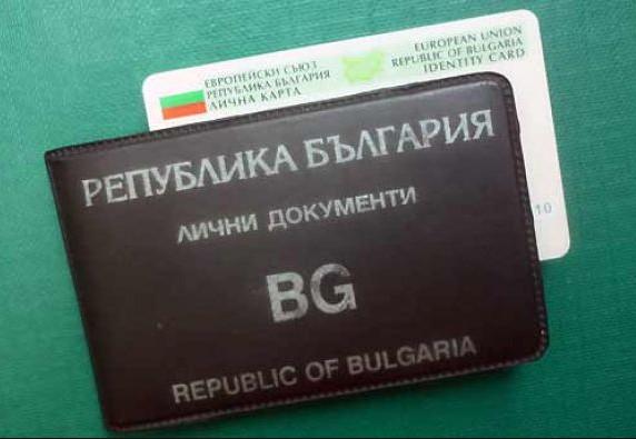 Паспортните служби в София – с удължено работно време