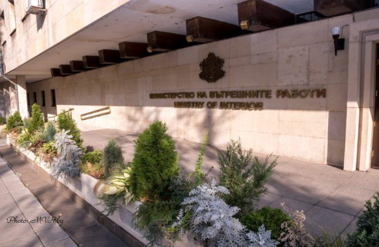 МВР промени декларациите, община Видин не издава служебни бележки