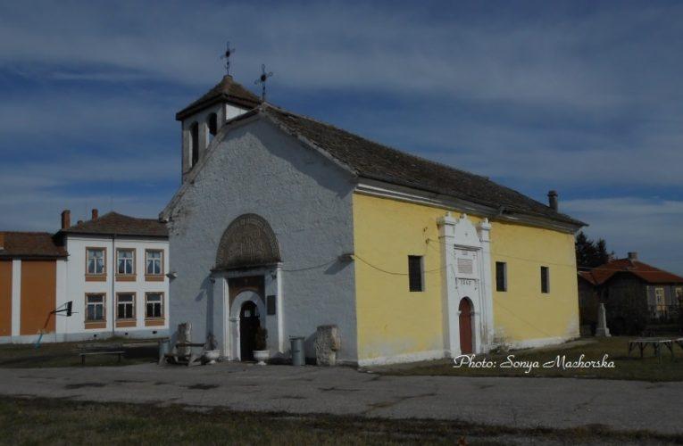 Miracle over the church near the Vidin