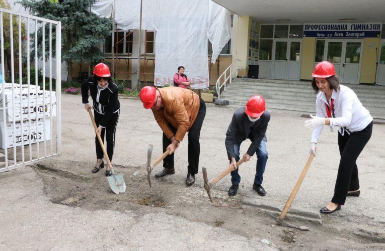 Първа копка по проект за две видински училища