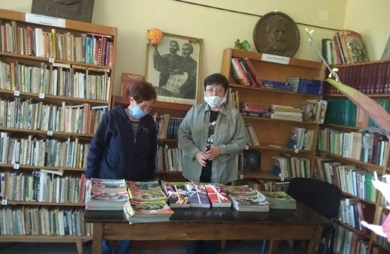 Дарение на читалището в Дунавци за 24 май