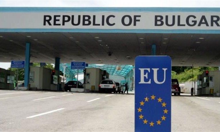 За Република Гърция – само през ГКПП Кулата