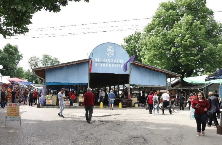 Пазарът пред стадиона – затворен до 16 юни