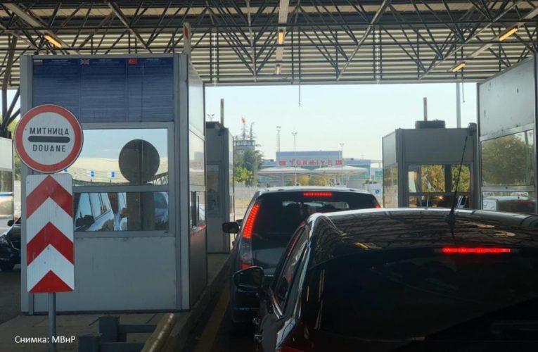 Трафикът на българските ГКПП-та