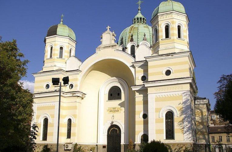 Църквата спечели дело срещу секта и Хелзинския комитет