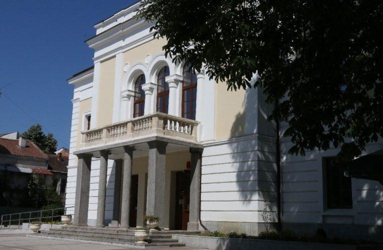 Видинският театър с първо представление