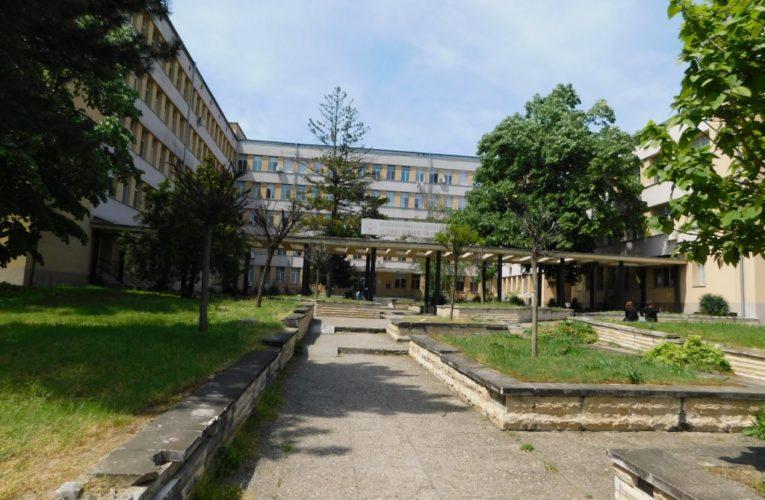 Смяна в Борда на директорите на Видинската болница?