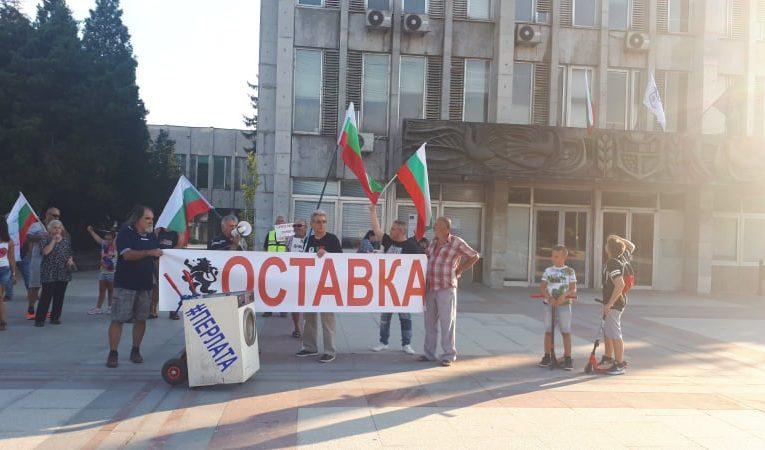 Видин протестира отново: ОСТАВКА!