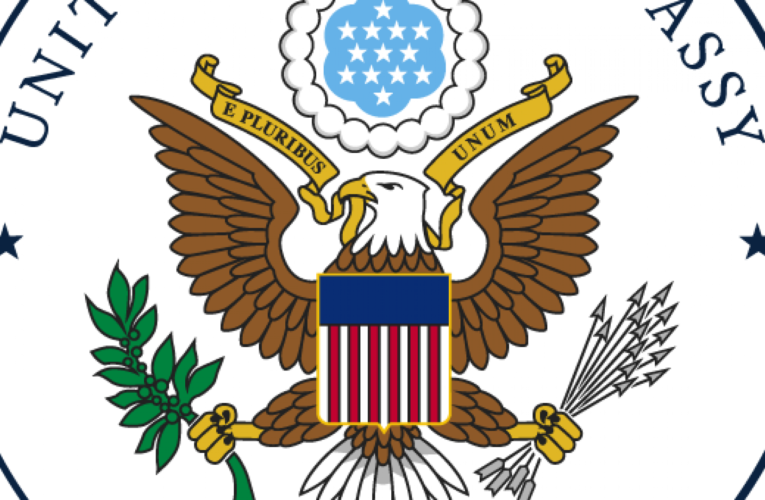 Изявление на Посолството на САЩ в България