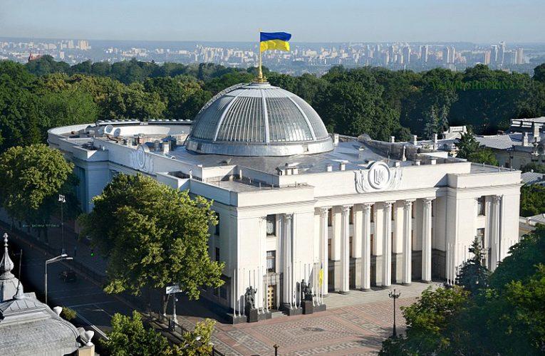 Украйна почти затвори границите си