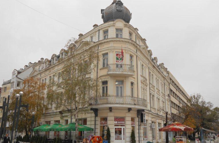 Отнеха правата на Филип Попов да заема партийни длъжности