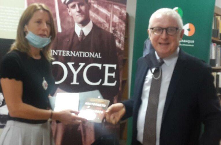 Визита на ирландския посланик във Видин – ден втори