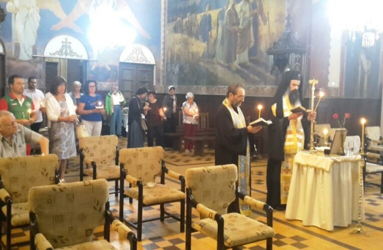 Математическата почете паметта на митрополит Дометиан