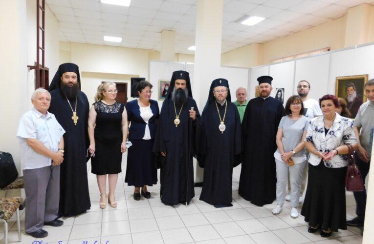 Да си спомним за митрополит Дометиан