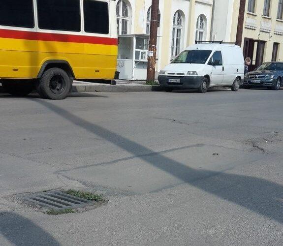 Още един автобус до Дунавци