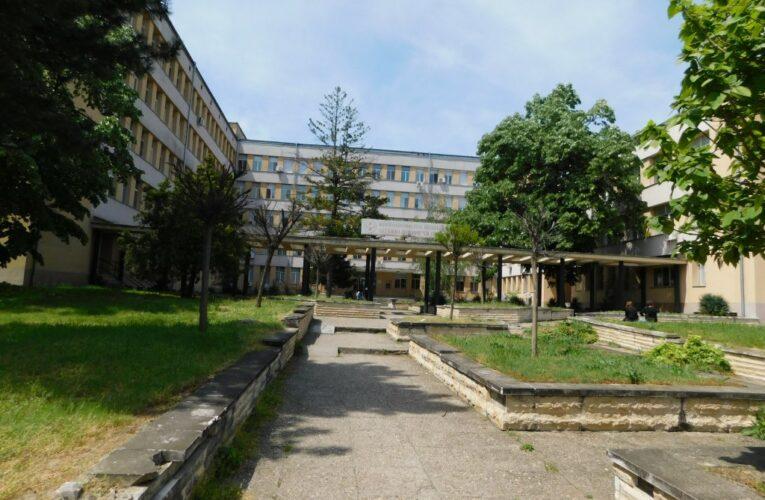 Общинари викат министъра на здравеопазването за Видинската болница