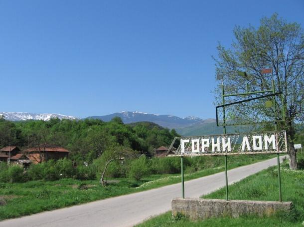 """Делата за взрива в """"Миджур"""" продължават"""