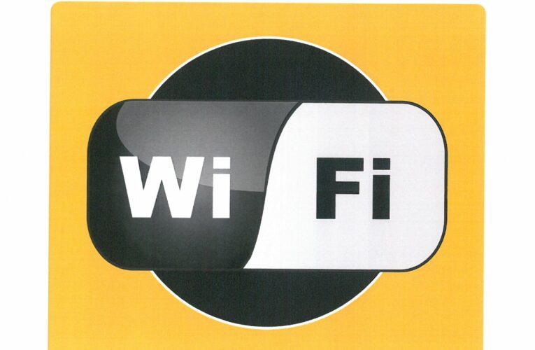 Безплатен WiFi в Белоградчик
