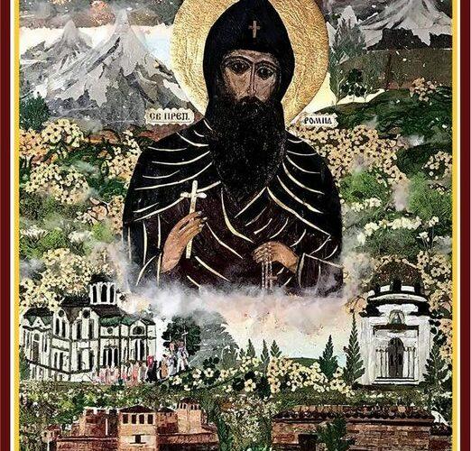 Второ бдение за Видински светец