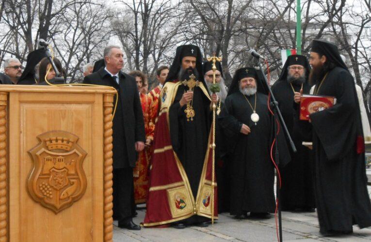 Три години от въдворяването на Видински митрополит Даниил
