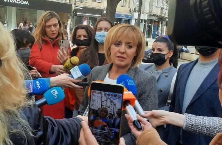Манолова подкрепя протестиращи в Дунавци