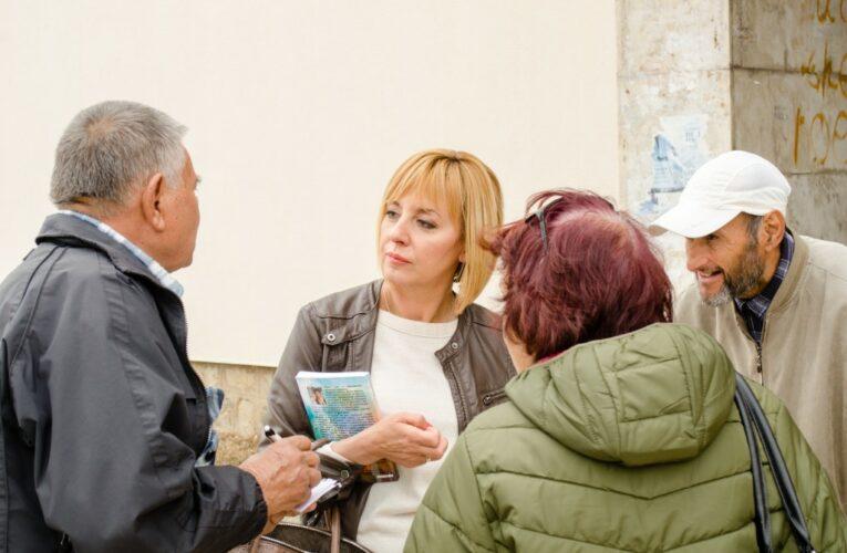 Мая Манолова предлага добавката към пенсиите да продължи