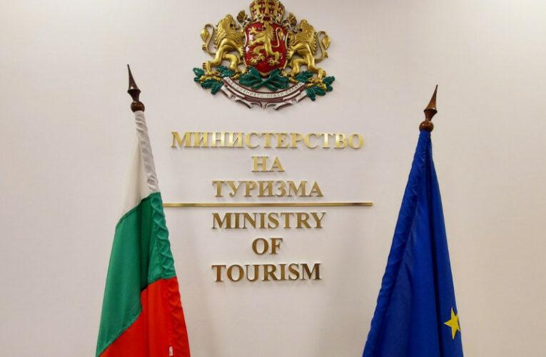 Държавна помощ за туроператорите