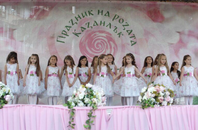 Принцеси на розата