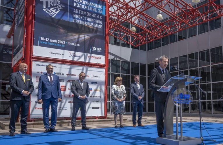TRUCK EXPO 2021 в Пловдив