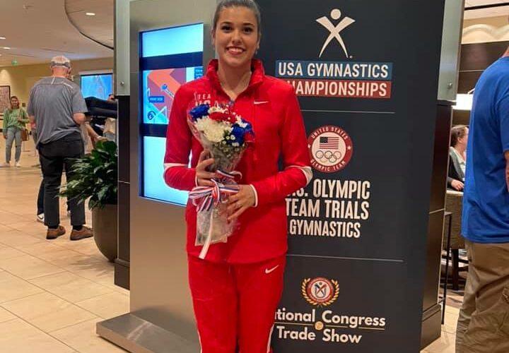 Видинско момиче в олимпийския отбор на САЩ