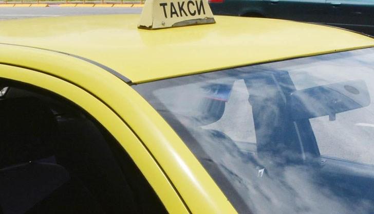 Поскъпнаха такситата